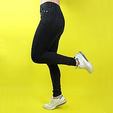 Джеггинцы чорні джинсові жіночі повсякденні Метелик