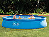 Надувной бассейн Intex 28158,( 457 х 84 см), 2 006 л/ч, фото 10