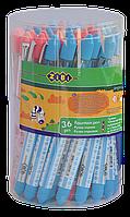 Ручка перова з закритим пером туба*36 шт KIDS Line Zibi (18)