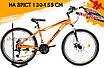 """Підлітковий велосипед 24"""" Crossride Skyline, фото 3"""