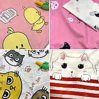 Ткань  для  домашнего текстиля  детская расцветка ш.2.2 Бязь голд, детские рисунки