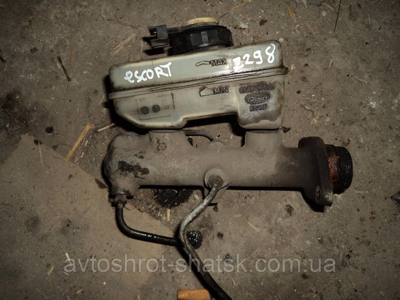 Б/В головний гальмівний циліндр форд єскорт