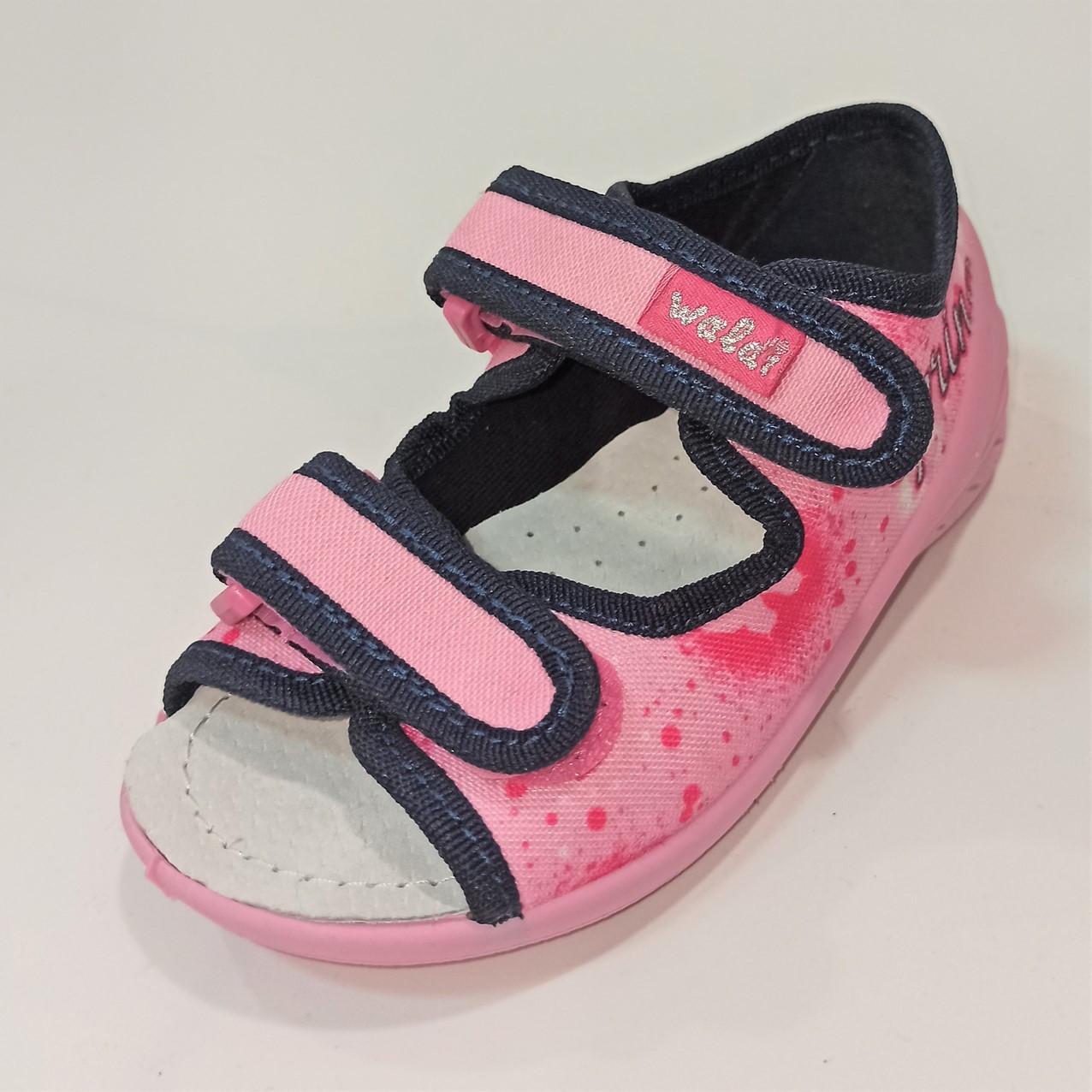 Розовые тапочки, Waldi (код 0988) размеры: 23-29