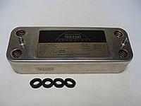 Вторинний теплообмінник на газовий котел Saunier Duval Isofast ЕА (16 пластин) ART. S10248, 0020022935