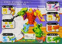 Цифры трансформеры Набор роботы цифры трансботы 5 6 7 8 9 , фото 2
