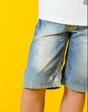 Детские шорты для мальчика iDO Италия 4.Q839 Синий