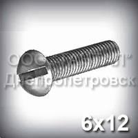 Гвинт М6х12 ГОСТ 17473-80 (DIN 86) оцинкований з напівкруглою головкою прямий шліц