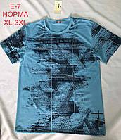Чоловіча футболка XL-3XL
