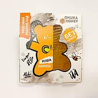 """Мармелад натуральный на меду """"Миша"""" (лимон), 100 г, ТМ ONUKA HONEY"""