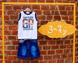 Детские шорты для мальчика iDO Италия 4.Q831 Синий