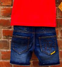 Детские шорты для мальчика UBS2 Испания тысяча восемьсот сорок пять Синий