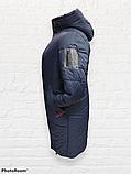"""Молодіжна подовжена зимова куртка """"Дельта"""", синя, фото 2"""