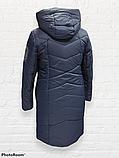 """Молодіжна подовжена зимова куртка """"Дельта"""", синя, фото 3"""