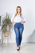 Женские облегающие синие джинсы на резинке большого размера 50-52, 54-56, 58-60
