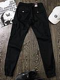 Мужские джоггеры черные Сл 1996, фото 2