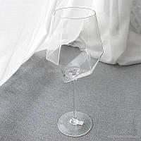 Набор бокалов для вина Diamond (550 мл) 4 шт