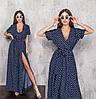 Длинное женское платье темно-синие в горошек с имитацией запаха (6 цветов) ТК/-61240