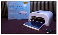 Профессиональная индукционная ультрафиолетовая лампа SiMei  №702-2