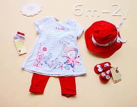 Дитячий комплект для дівчинки Одяг для дівчаток 0-2 BRUMS Італія 151BEEM002 Червоний
