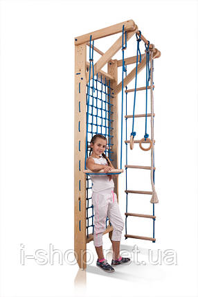 SportBaby Гладиаторская сетка c навесным  «Baby 8 - 240», фото 2