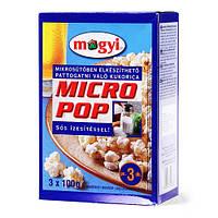 Mogyi Попкорн для микроволновой печи с солью, 3 х 100 г