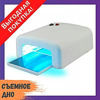 Ультрафиолетовая Гель-лампа для ногтей W-820 / УФ Лампа для сушки гель-лака на 36 Вт с выдвижным дном