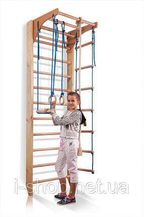 SportBaby Детский спортивный уголок «Комби-2-240», фото 2