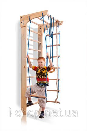 Дитячий спортивний куточок «Kinder 2-220», фото 2
