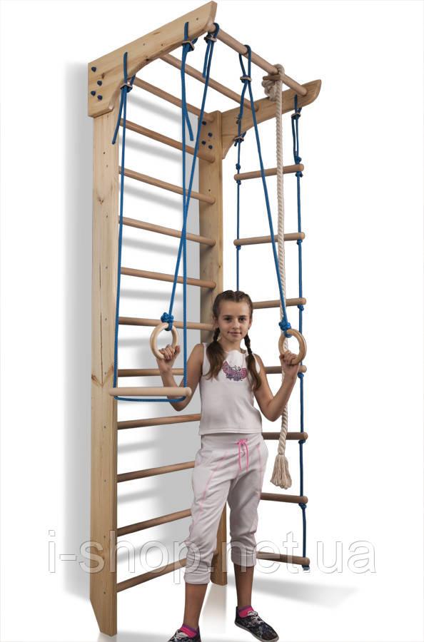 SportBaby Детский спортивный уголок  «Kinder 2-240»
