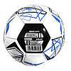 М'яч футбольний SportVida SV-WX0008 Size 5, фото 3