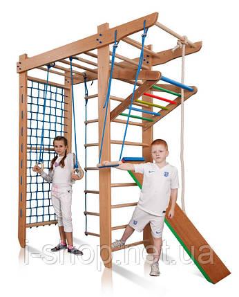 SportBaby Детский спортивный уголок с рукоходом  «Гимнаст 5-240», фото 2