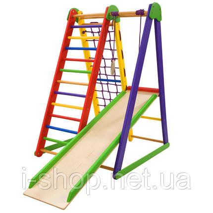 SportBaby Дитячий спортивний куточок для дому «Kind-Start-3», фото 2