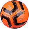 Мяч футбольный Nike Pitch Training SC3893-803 Size 5, фото 2