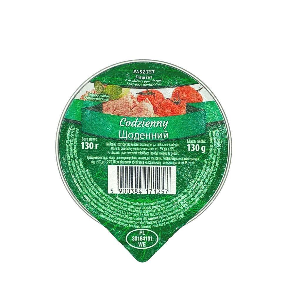 Паштет DROP з курятини з помідором 130г 24шт/ящ