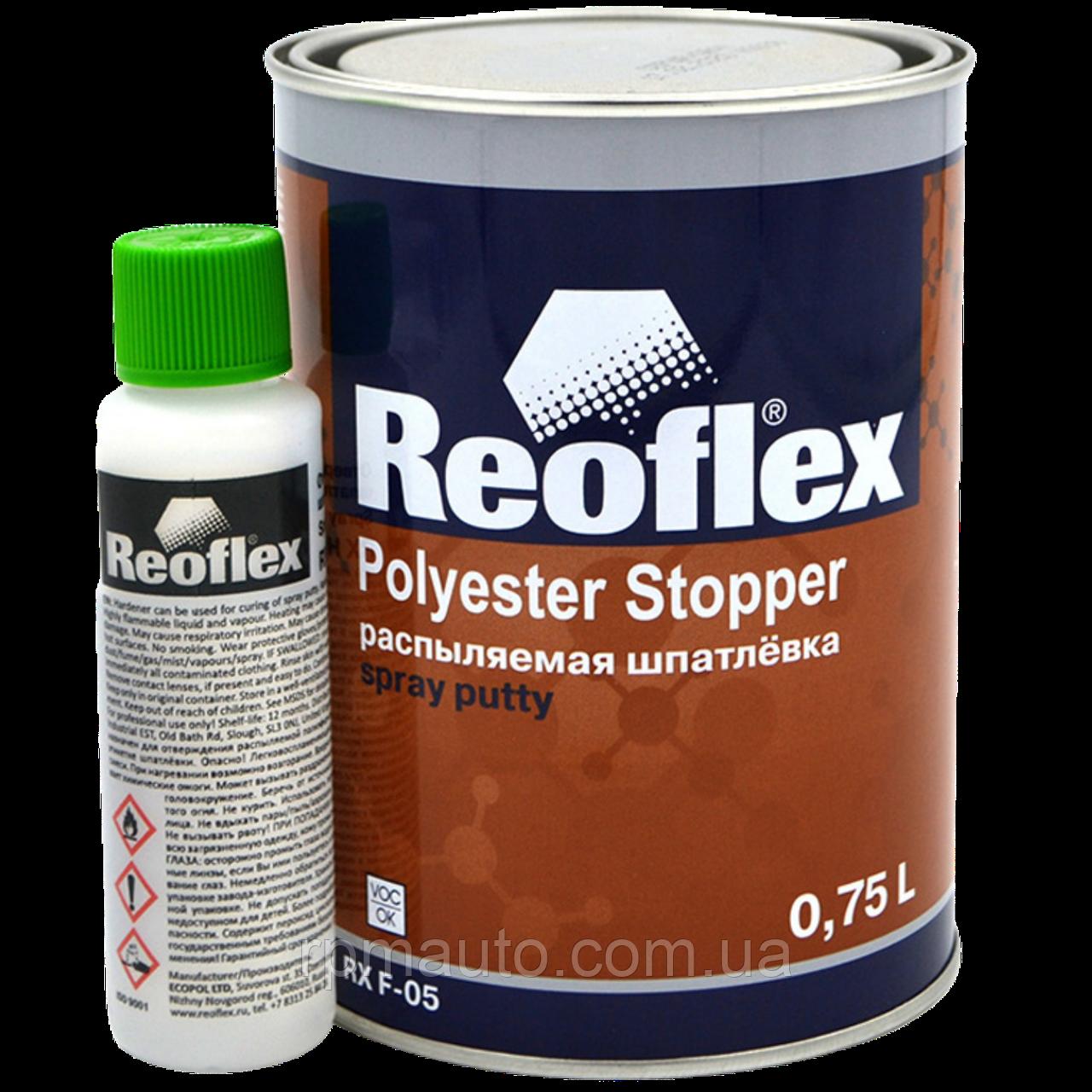 Шпатлёвка Распыляемая Полиэфирная REOFLEX Polyester Stopper RX F-05 0.75 л Шпаклевка Жидкая для Авто