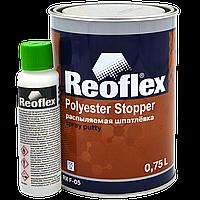 Шпатлёвка Распыляемая Полиэфирная REOFLEX Polyester Stopper RX F-05 0.75 л Шпаклевка Жидкая для Авто, фото 1