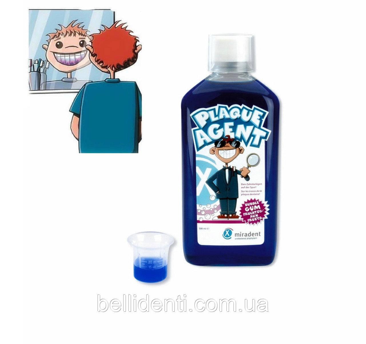 Жидкость для выявления зубного налета Plaque Agent, 500 мл.