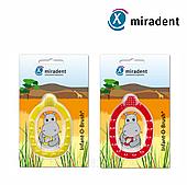 Зубная щетка-прорезыватель miradent INFANT-O-BRUSH (с 3 месяцев), красная