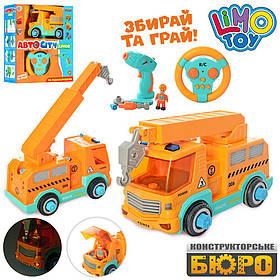 Эвакуатор на шурупах Машина- конструктор Limo Toy KB 033