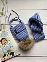 Демисезонный детский вязаный набор шапочка и хомут для мальчика ручной работы .