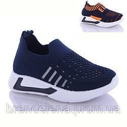 Детские текстильные кроссовки для мальчика GFB (р 26-31)