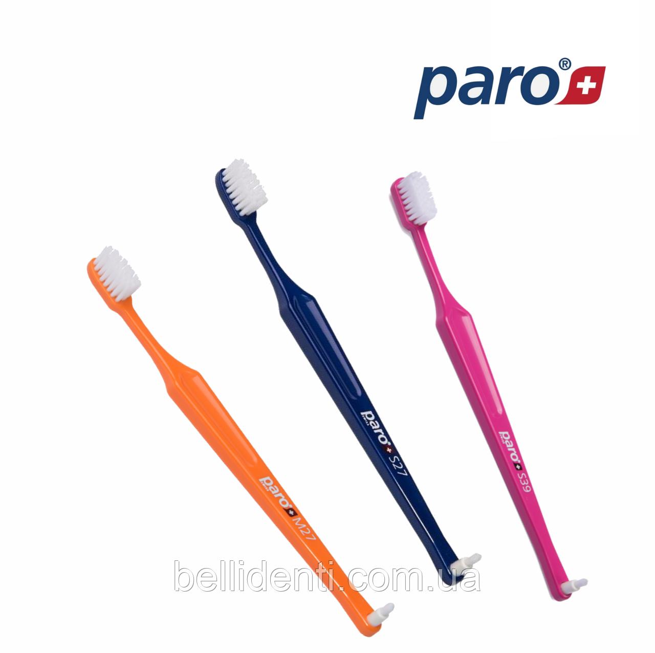 Детская зубная щетка paro S27, мягкая (от 6 лет), 1 шт