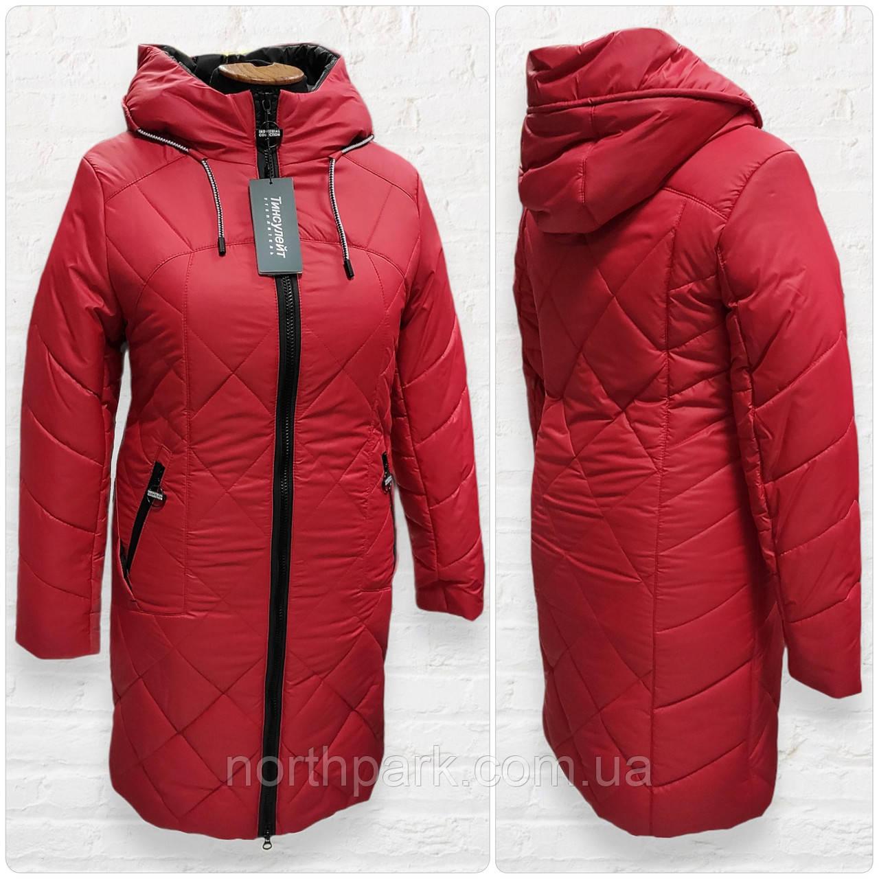 """Молодіжна подовжена зимова куртка """"Еврика"""", червона"""