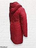 """Молодіжна подовжена зимова куртка """"Еврика"""", червона, фото 2"""
