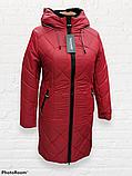 """Молодіжна подовжена зимова куртка """"Еврика"""", червона, фото 3"""