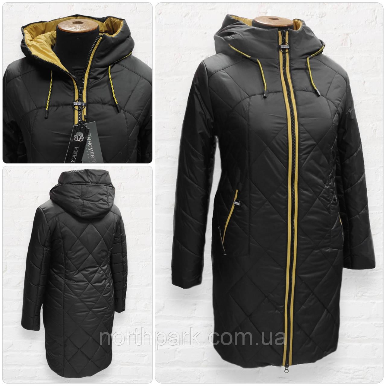 """Молодіжна подовжена зимова куртка """"Еврика"""", чорна"""
