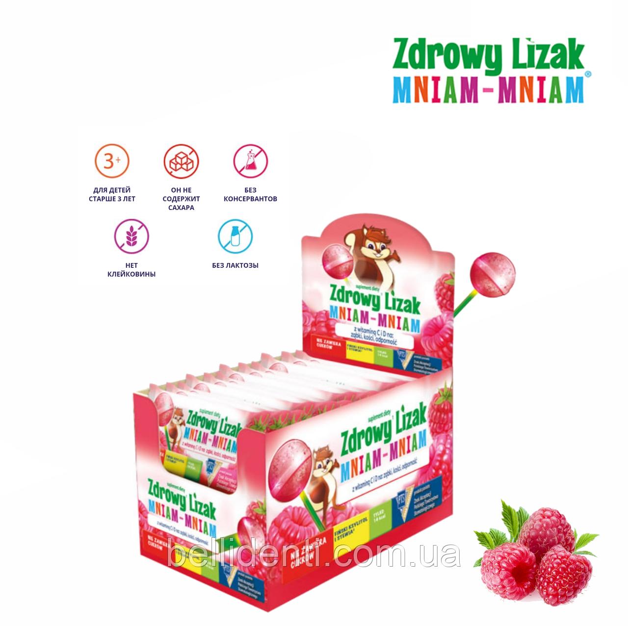"Леденец Zdrowy Lizak ""Mniam-Mniam"" (малина), 40 шт"