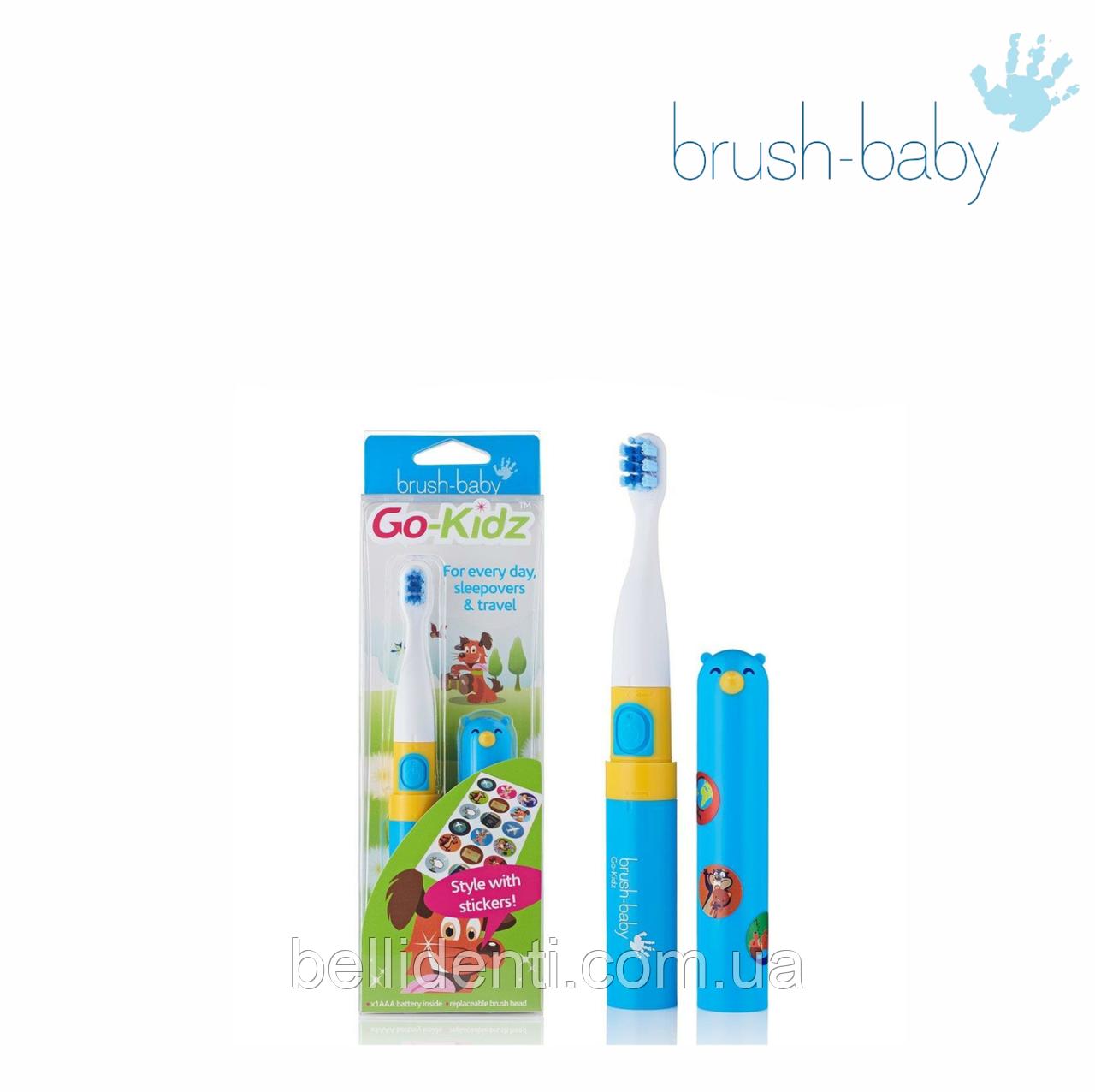 Детская электрическая зубная щетка с наклейками Brush-Baby Go-Kidz ( от 3 лет)