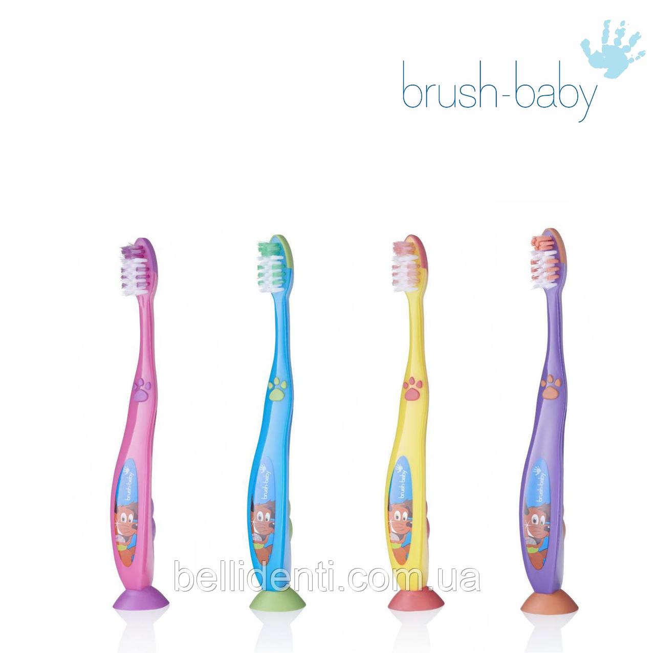 Зубная щетка Brush-Baby FlossBrush (от 6 лет)