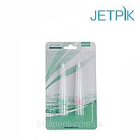 Струйные насадки для ирригатора Jetpik, 2 шт